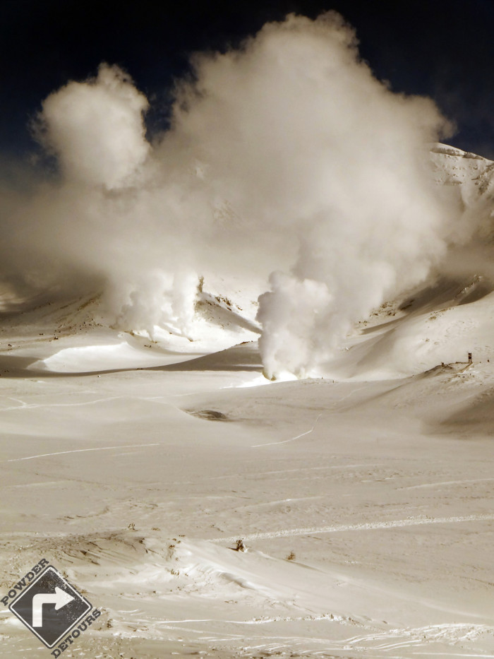 Asahidake looking steamy